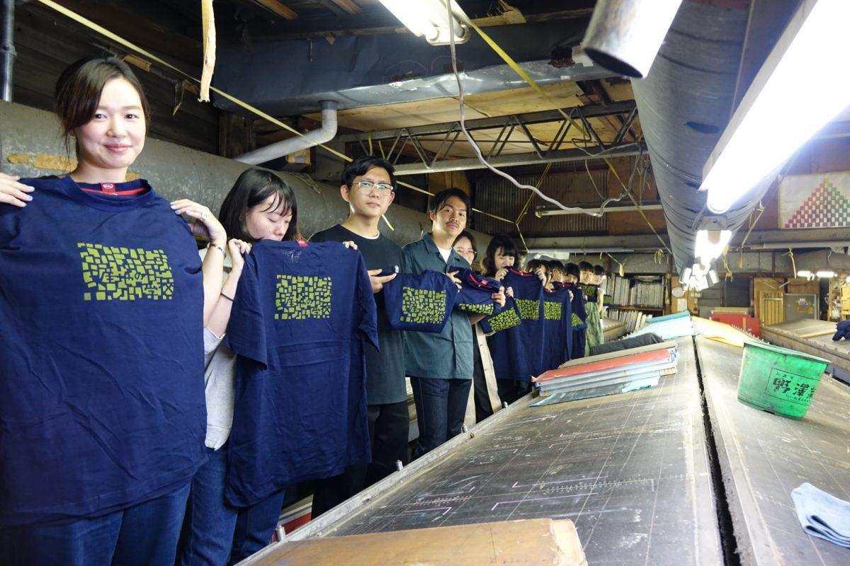 染工場にて、デザインからシルクスクリーン