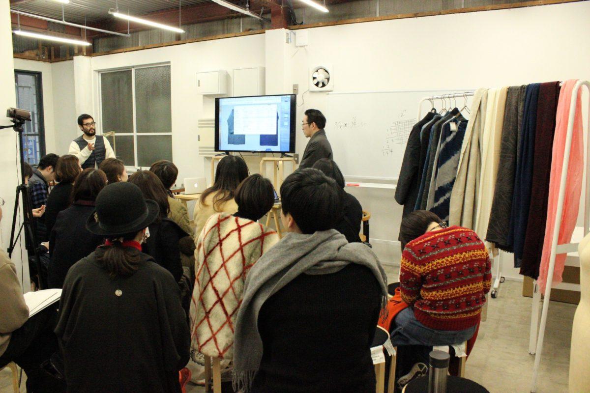 デザイナー×日本の生地