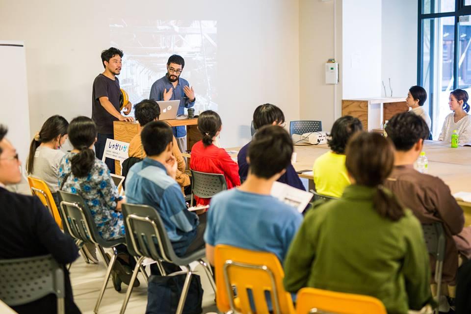 「産地の学校4期」の説明会